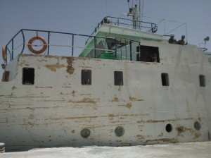 Aswan Ferry battered